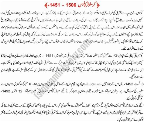 biography urdu meaning what is the meaning of builder in urdu driverlayer