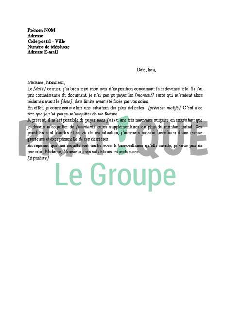 Lettre De Dédommagement Free Modele Lettre A Votre Banque Pour Demander Une Remise Gracieuse De Frais Document