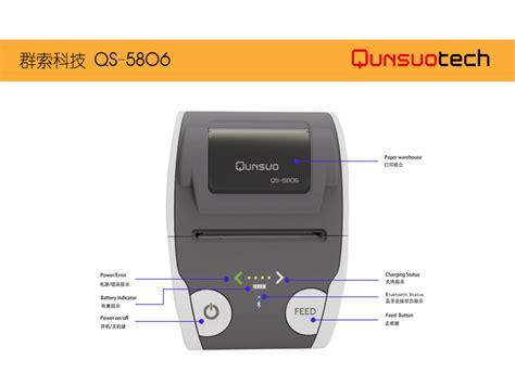 mobile pos printer 58mm printer bluetooth mobile pos mini android receipt