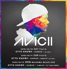 avicii japan i want to go to one of his concerts so bad music
