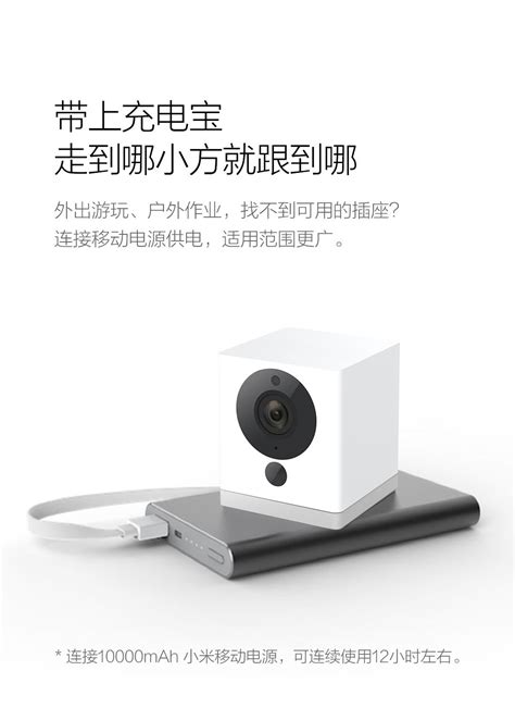 Jual Xiaomi Cctv Xiao Fang Square Small Smart Ip 1080p xiaomi xiaoyi xiao yi xiaofang xiao fang mijia cctv smart power extension mi band 2