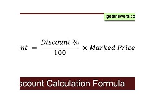 coupon pricing formula