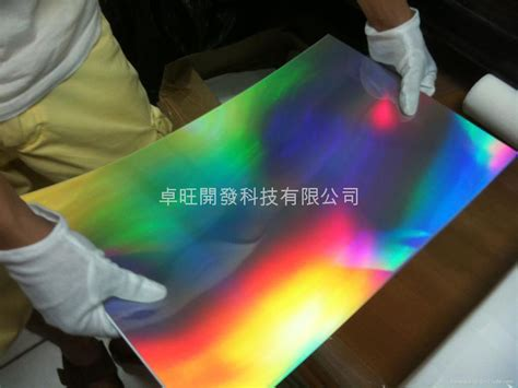 how to make a hologram card hologram board for pvc credit card kenneth taiwan
