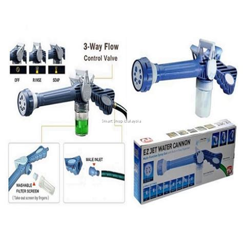 Ez Jet Water Cannon ez jet water cannon gun spray for washing cleaning