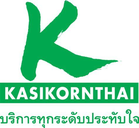 k bank banking logo kasikornbank