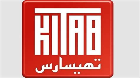 Searchable House Plans by Kitab Launches World S First Online Urdu Thesaurus