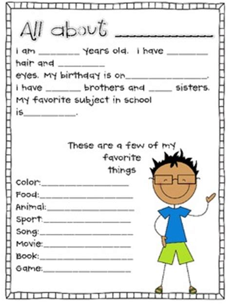 Getting to Know you sheets by Miss Nelson   Teachers Pay