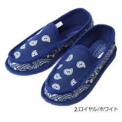 bandana shoes royal blue bandana slippers house shoes trooper america