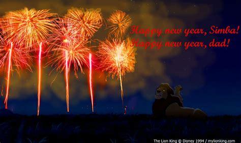 new year lions happy new year the king fan 27879488 fanpop