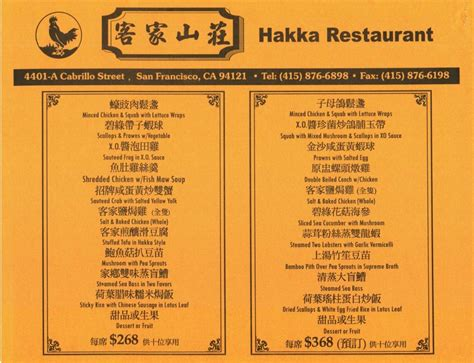 new year catering menu 2015 nine banquets to order for lunar new year inside