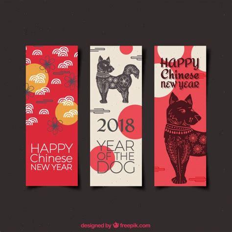 new year advertisement by petronas chinesische fahnen des neuen jahres des aquarells