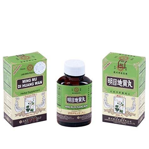 supplement 4 mu ming mu di huang wan 200 ct min shan health