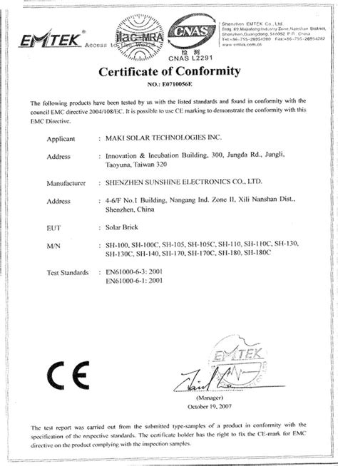 ce certificate of conformity template certificates shenzhen electronics co ltd