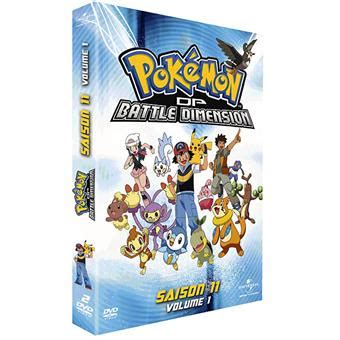 Season 11 Volume 3 coffret de la saison 11 volume 1 dp battle dimension