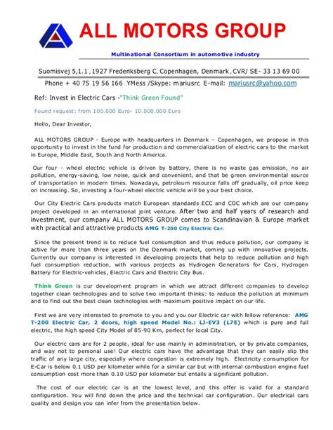Letter To Investor Business Opportunity General Investor Letter Amg E Car