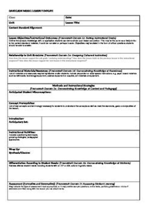 Danielson Lesson Plan Template Nyc danielson model lesson plan template teaching ideas
