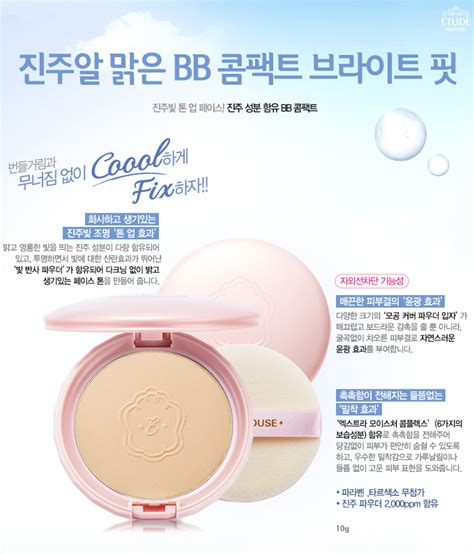 Harga Etude House Bb Bright Fit Beige new precious mineral bb bright fit spf30