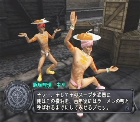 best japanese directors shadow hearts 2 director s cut playstation2 the best