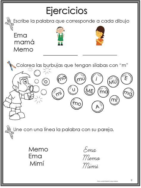 50 ejercicios de lecto escritura para preescolar y primaria 002 imagenes educativas