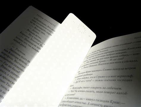 book light by mikhail stawsky despoke