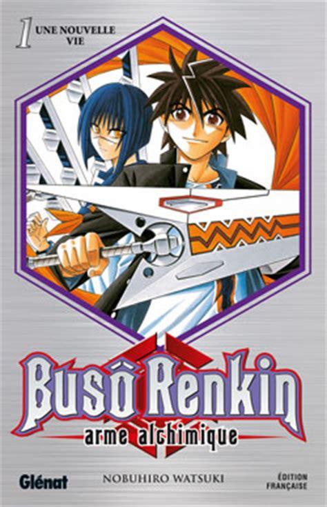 Komik Busou Renkin Vol 1 10 buso renkin s 233 rie news