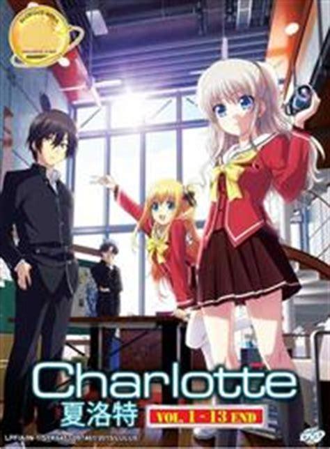 film anime charlotte charlotte dvd japanese anime 2015 episode 1 13 end