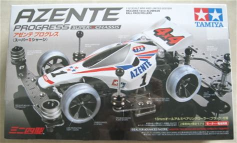 Tyes Tamiya Mini 4wd Pro Reinforced N 02 T 01 Units Item 15367 Ok vellrip tamiya azente progress ii chassis 94871