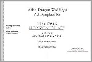half page ad template advertise asian magazine