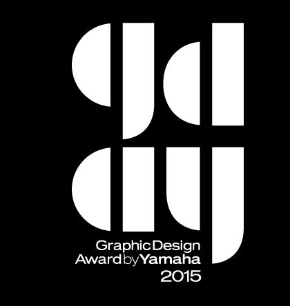 graphic design awards 2015 yamaha graphic design award 2015 usd 10 000 prize