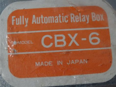 buy vintage nos cbx  fully automatic relay box  auto