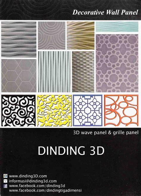 Panel Dinding Dekoratif panel dekoratif dinding tiga dimensi media bangunan