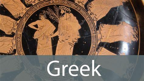 edmodo greek copy of greek art lessons tes teach