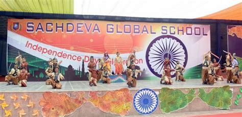 dwarka parichay news info services chakravartin ashoka dwarka parichay news info services independence day