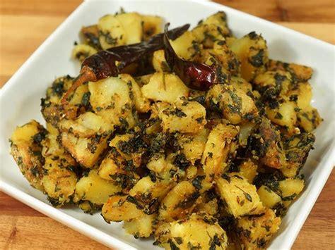 Manjula S Kitchen Aloo Gobi by 1000 Ideas About Fenugreek Benefits On