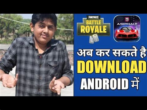 fortnite android official fortnite battle royal android ios review