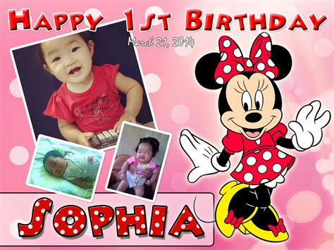 layout design for 1st birthday tarpaulin design cebu balloons and party supplies part 12