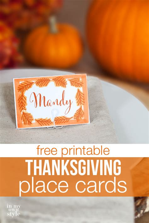 decorating printable thanksgiving place cards 10 minute decorating thanksgiving place cards in my own