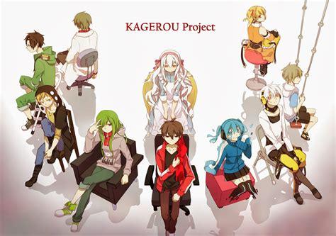 kagerou daze kagerou project kageproj team