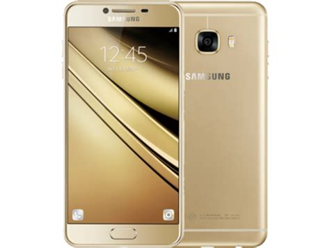 samsung galaxy c5 price in pakistan mega pk