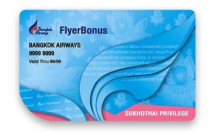 privilege card template sukhothai privilege card