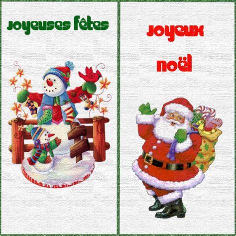 Cartes De Noel Gratuits by Carte Joyeux Noel 224 Imprimer Gratuit Id 233 Es Cadeaux