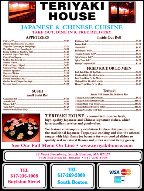 teriyaki house teriyaki house south boston ma 02127 yellowbook