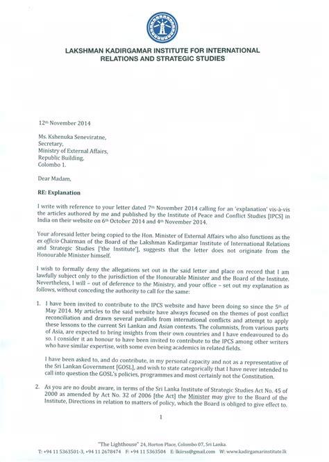 Vehicle Transfer Letter Format Sri Lanka Lankaweb Transfer In Sri Lanka Is Thailand