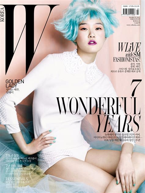 7 years of w korea of the minute