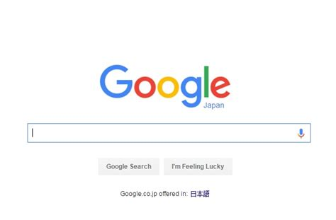 Google Tokyo by Japanese Court Recognizes Right To Be Forgotten In Suit