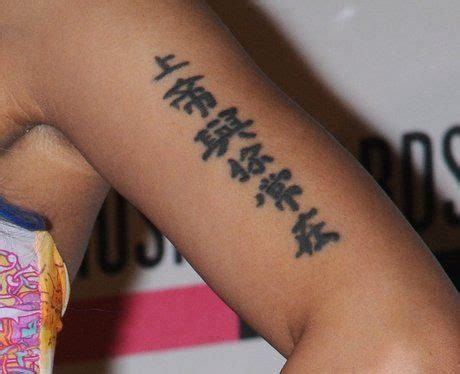 meaning tattoo nicki minaj capital fm wants you to see if you can guess whose