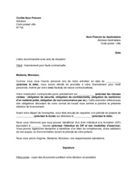 Exemple De Lettre Remise En Propre Lettre De D 233 Mission En Propre Exemple Mod 232 Le De Lettre