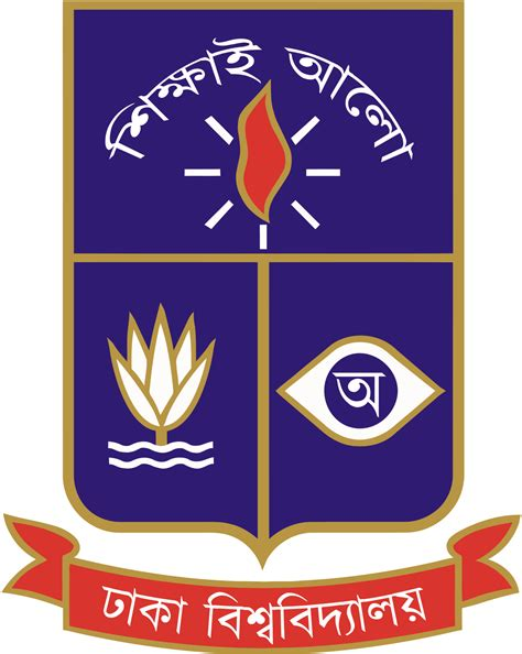 Mba Association Of Chittagong by Of Dhaka