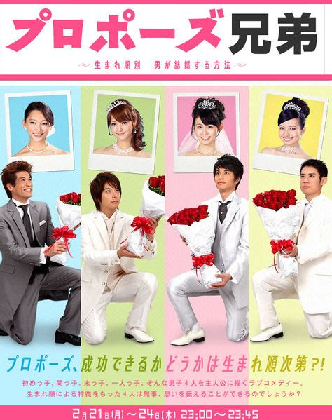 movie romantic comedy japan propose kyodai japanese drama episodes english sub online