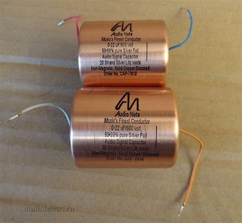 Mylar Foil 0 35mm 100x100cm audio note silver foil uk hi fi ru